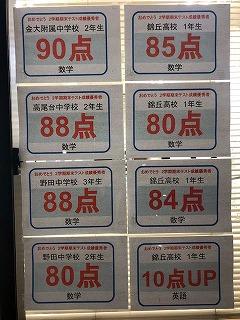 kanazawa_0001.jpg