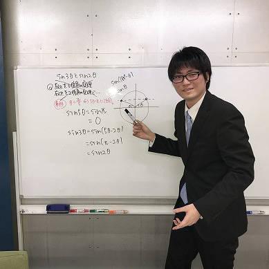 倉井 良輔