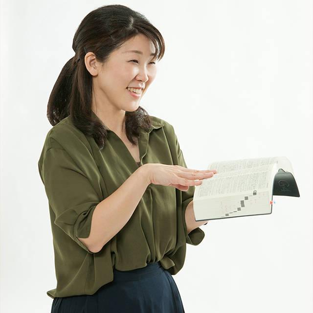 重本 昌子